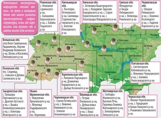Грибные места Украины