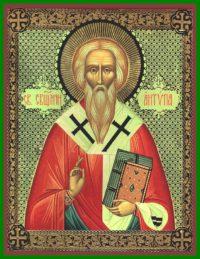 Память Антипа Пергамского отмечается 24 апреля. Антип был учеником Иоанна Богослова, епископом Пергамской церкви.