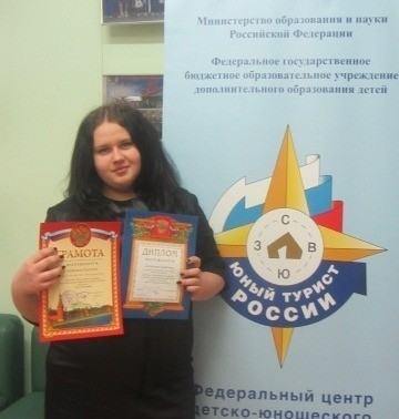 Пензенская школьница стала дипломантом всероссийского конкурса