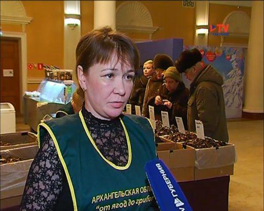 Экологически чистое, натуральное, полезное, вкусное: выставка-продажа продуктов из Архангельской области: «От ягод до грибов».