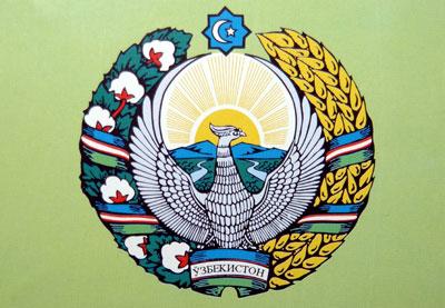Узбекские СМИ предлагают на основе опавшей листвы выращивать грибы