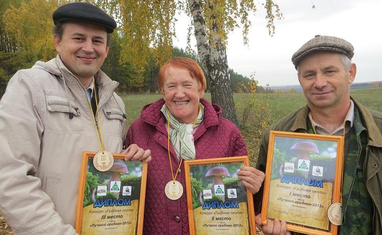 Работники компании, которые собрали больше всего грибов, получили дипломы, медали грибников и памятные призы