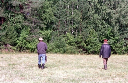 Специалисты водоканала вновь обращаются к грибникам