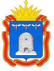 Герб Тамбовская области